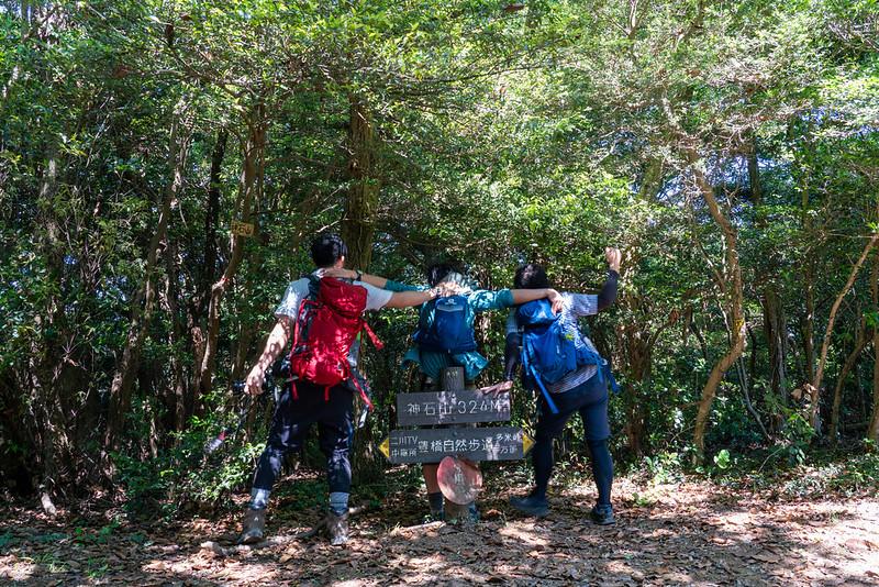 神石山の集合写真
