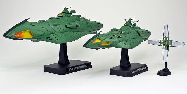 Garmillas Fleet Set 1