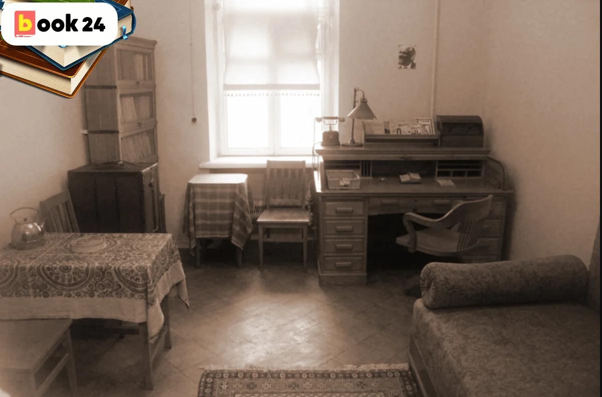 05. Комната Владимира Маяковского, в которой он умер