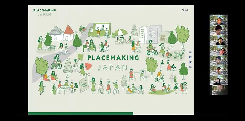 Placemaking Japan WEBサイト