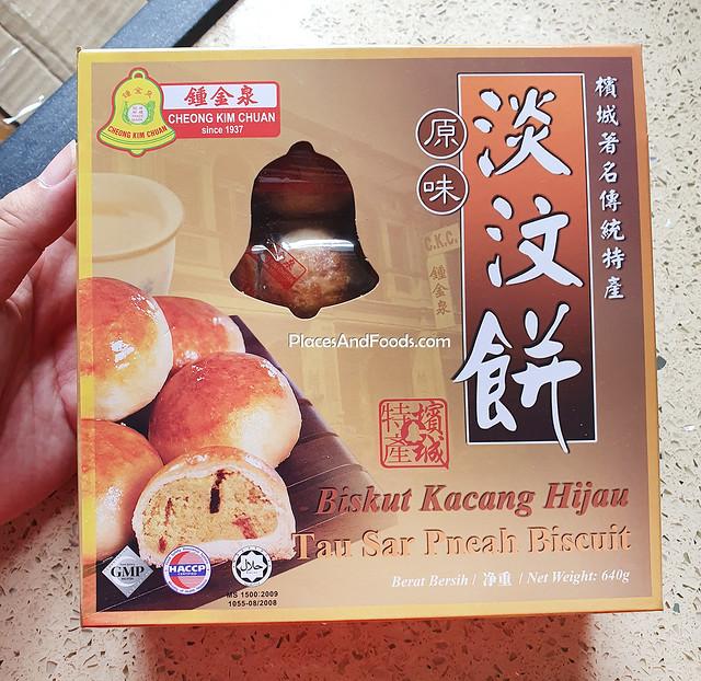 Cheong Kim Chuan Tau Sar Pneoh Biscuit