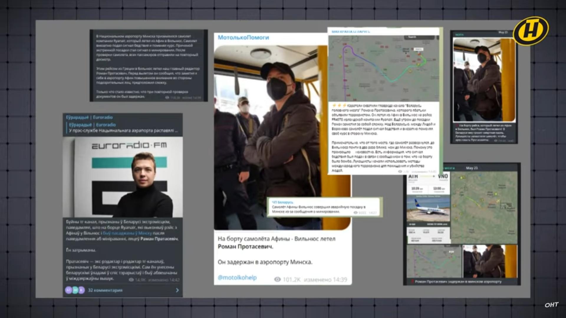 Messages qui ont circulé sur les chaînes Telegram d'opposition