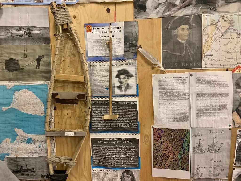 Музей Горностай в Тикси - самый интересный музей Якутии. IMG_7956