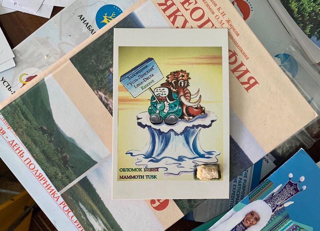 Музей Горностай в Тикси - самый интересный музей Якутии. IMG_7941