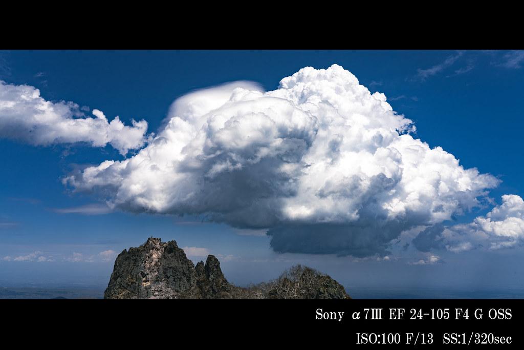 ピークに近づくラピュタ雲