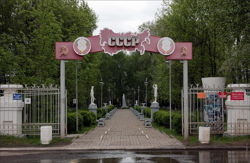 Тутаев, Россия