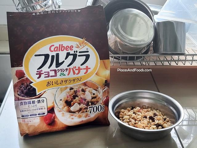 calbee japan granola cereal choco banana