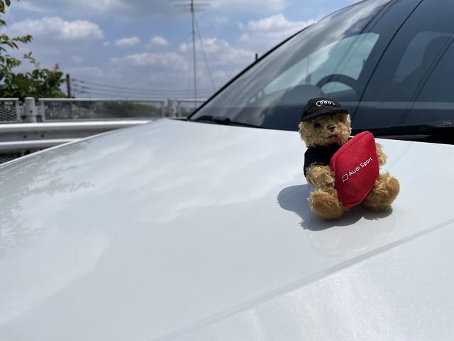 Audi Goods