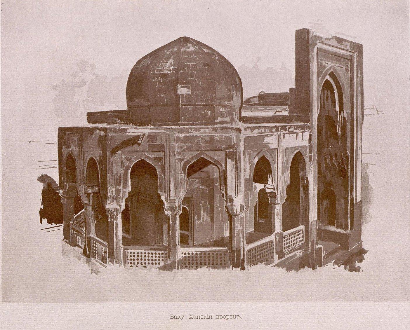 12. Баку. Ханский дворец