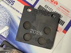 Suzuki genuine brake pads