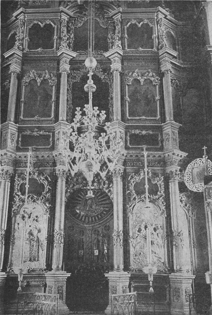 Иконостас Троицкой церкви