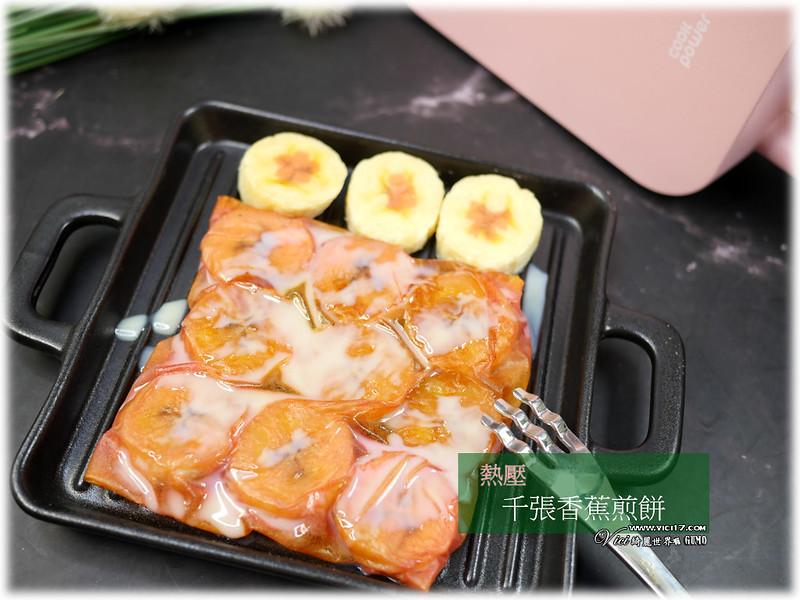 泰式千張香蕉煎餅999