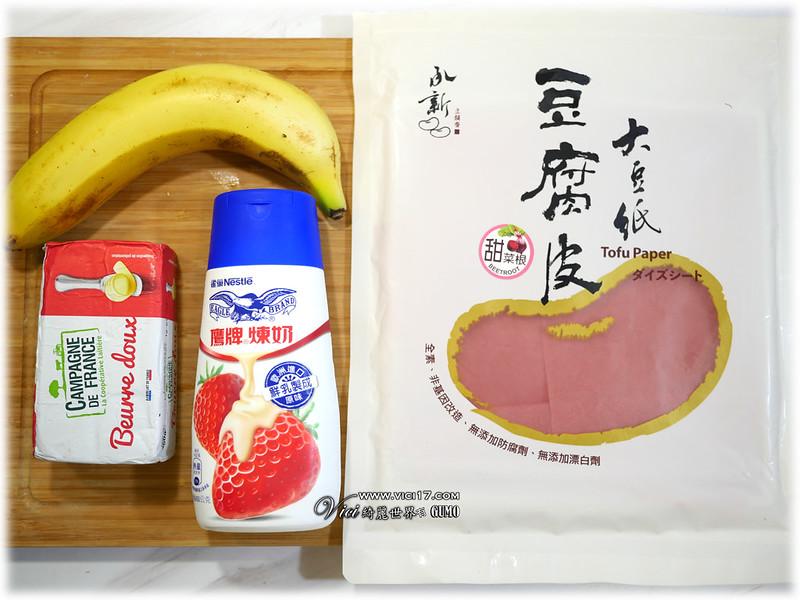 泰式千張香蕉煎餅002