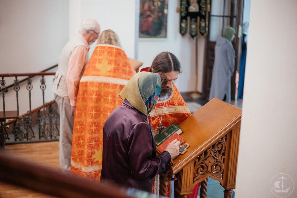 5-6 июня 2021. Неделя 6-я по Пасхе / 5-6 June 2021. Sixth Sunday Pascha