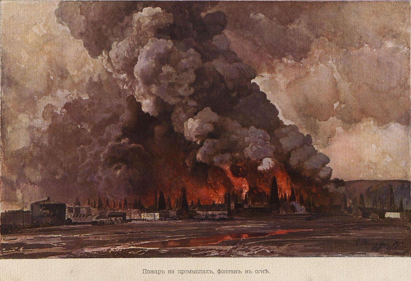 09. Пожар на промыслах, фонтан в огне