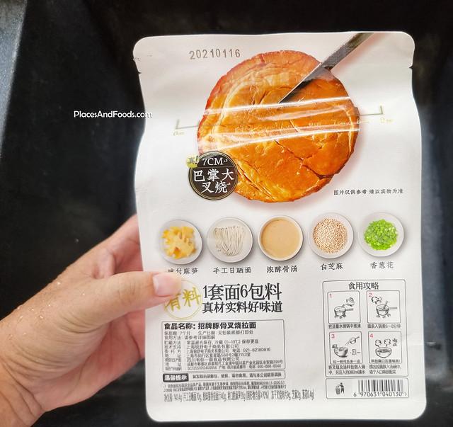 ramen talk china ingredients