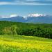 Поглед към планината Рила