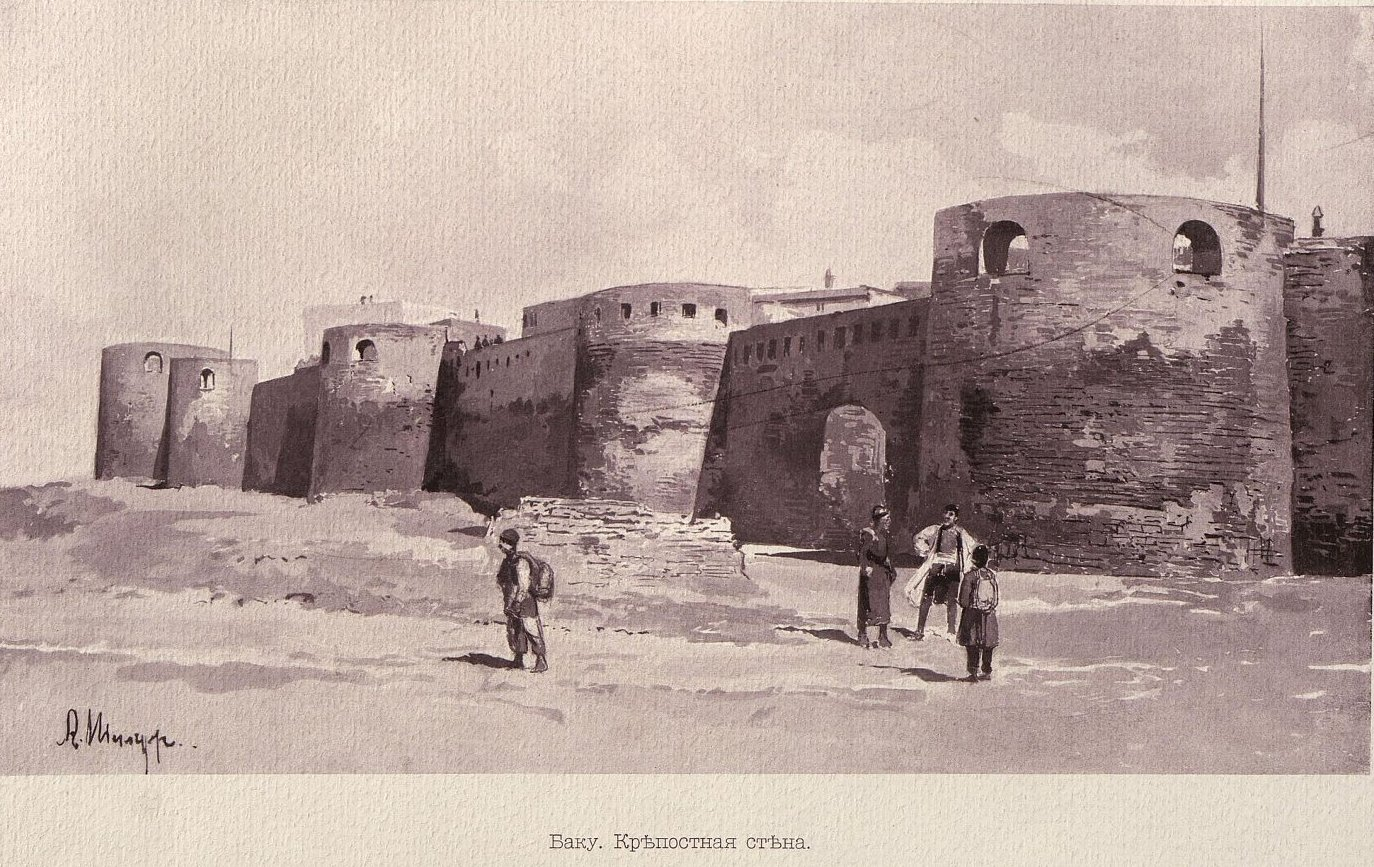 10. Баку. Крепостная стена
