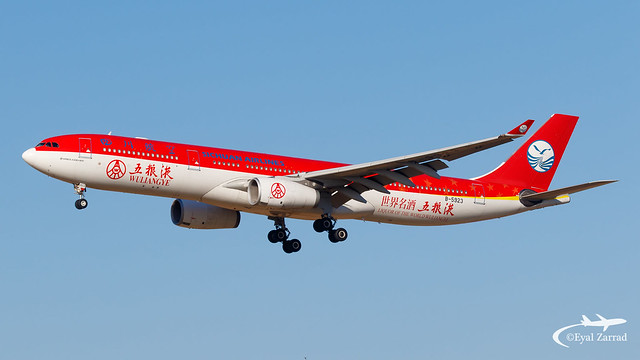 TLV - Sichuan Airlines Airbus A330-300 B-5923 Wuliangye Livery