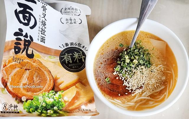 Ramen Talk Tonkotsu Chasu Noodles Review
