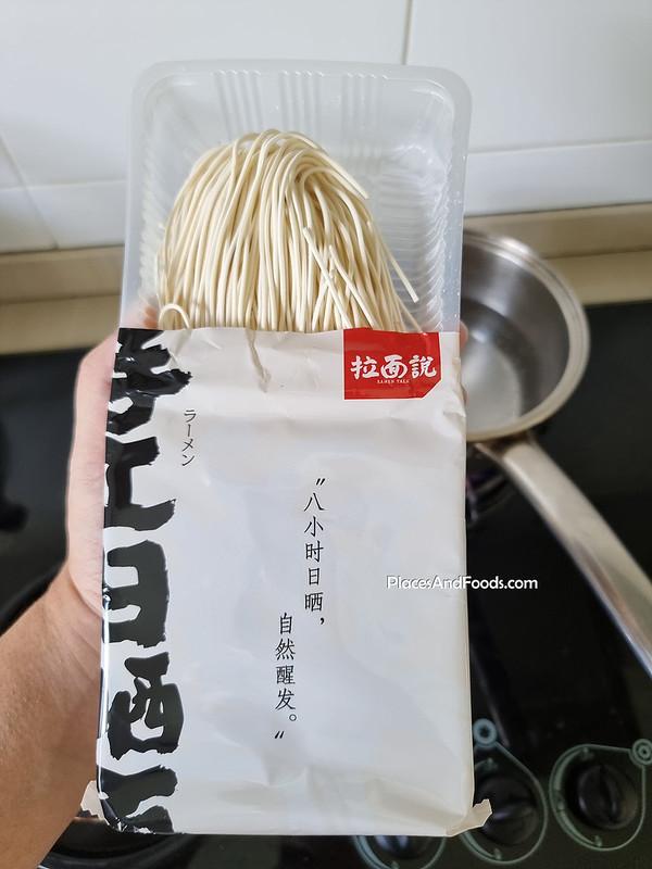 ramen talk noodles