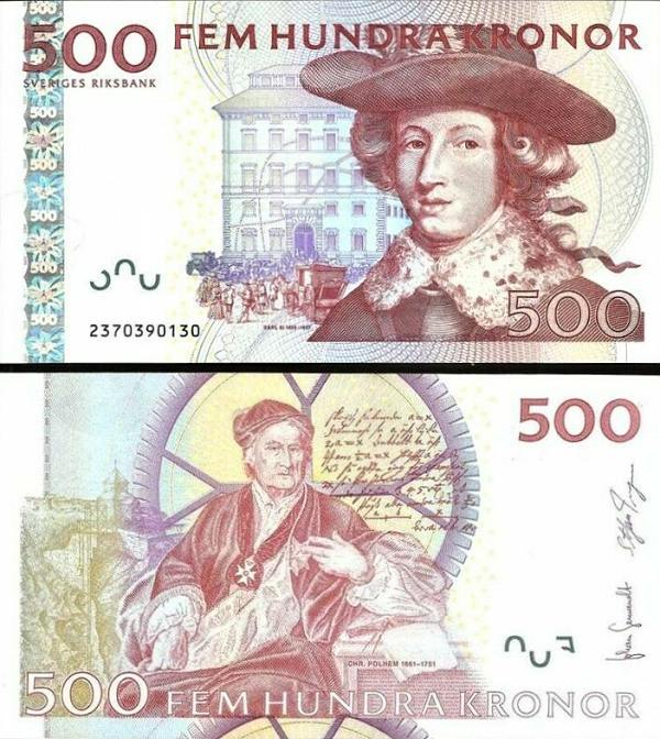 500 Korún Švédsko 2014, P66c