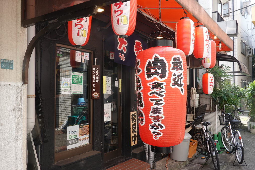 魔神豚(東長崎)