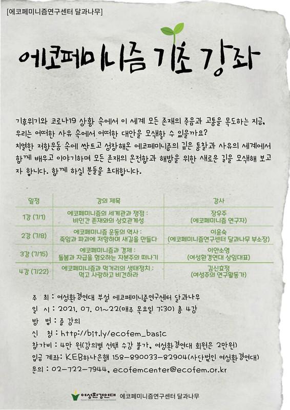 기초-강좌-001