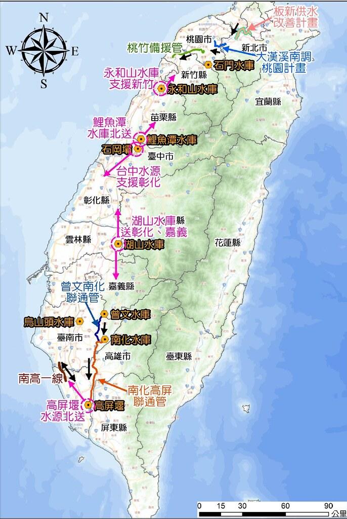 臺灣地區重要調度幹管位置圖