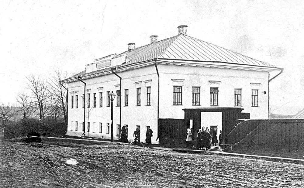 Здание женского двухклассного педагогического училища («Дом Коматовского»)
