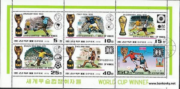 Známky Severná Kórea 1978, Víťazi MS vo futbale