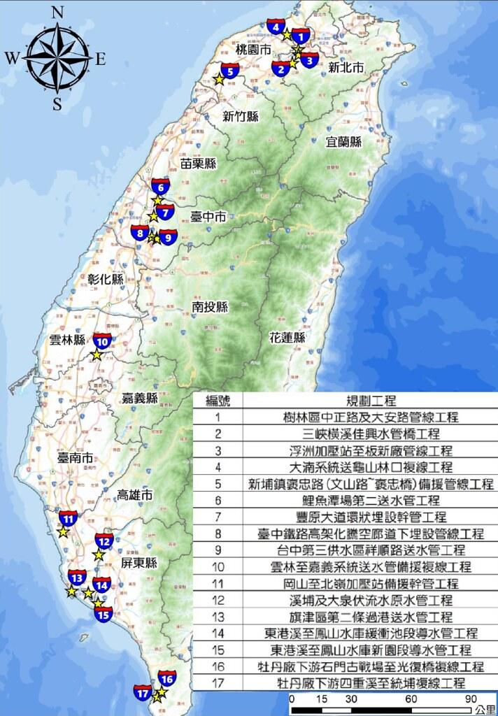 17條備援調度管線工程位置圖