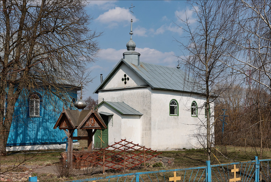 Альба, Беларусь