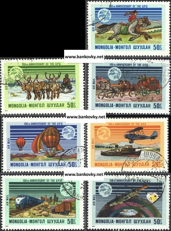 Známky Mongolsko 1973 Poštový transport, razítk. séria