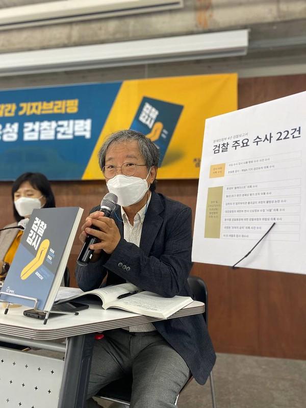 한상희 참여연대 사법감시센터 실행위원