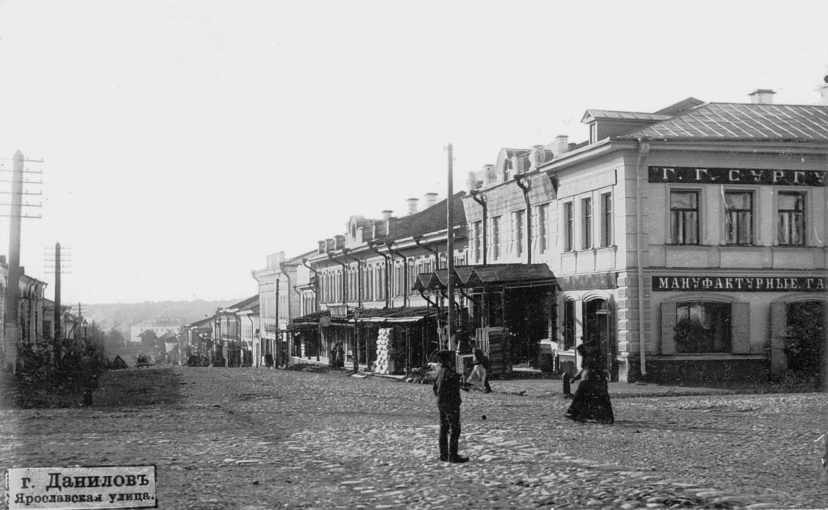 Ярославская улица.