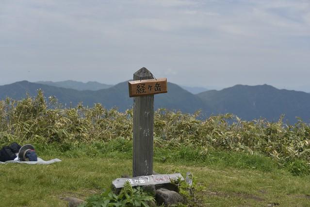 経ヶ岳アタック