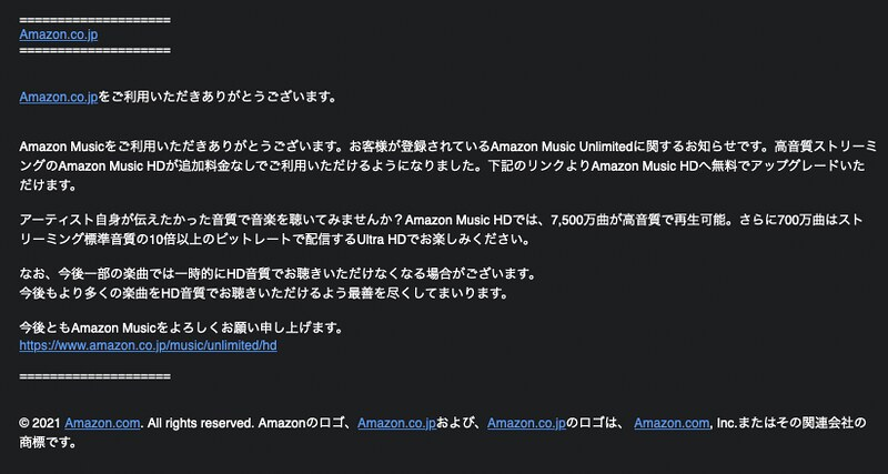 スクリーンショット 2021-06-09 20.32.44
