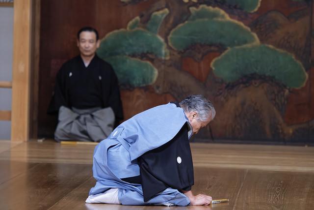 那須之語 - Nasuno Katari