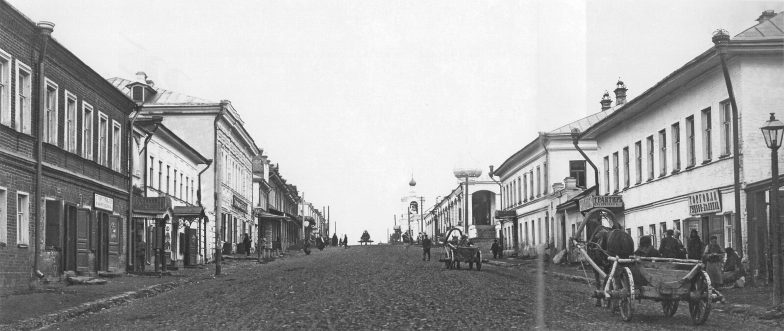 Ярославская улица