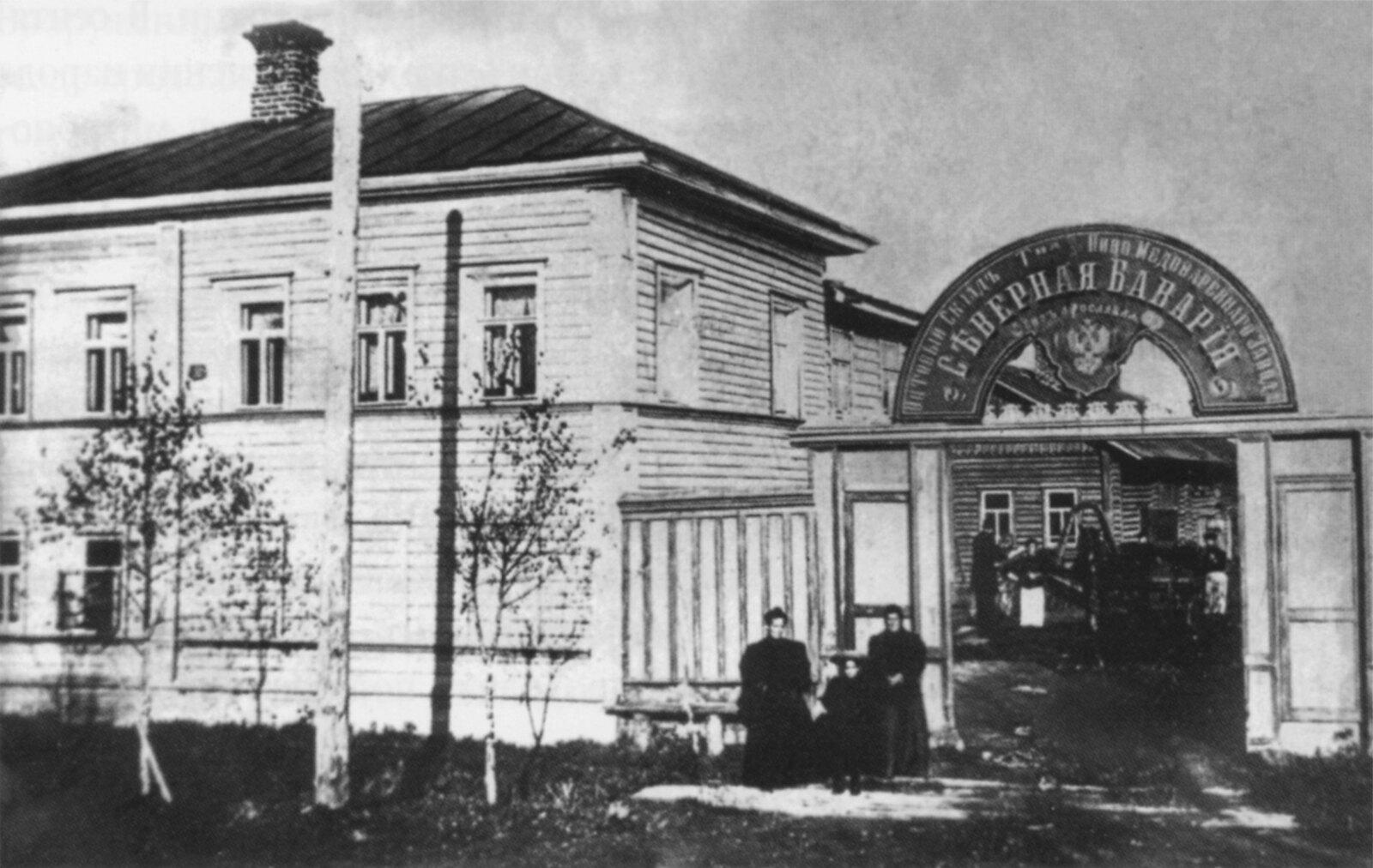 Оптовый склад Товарищества пиво-медоваренного завода «Северная Бавария».