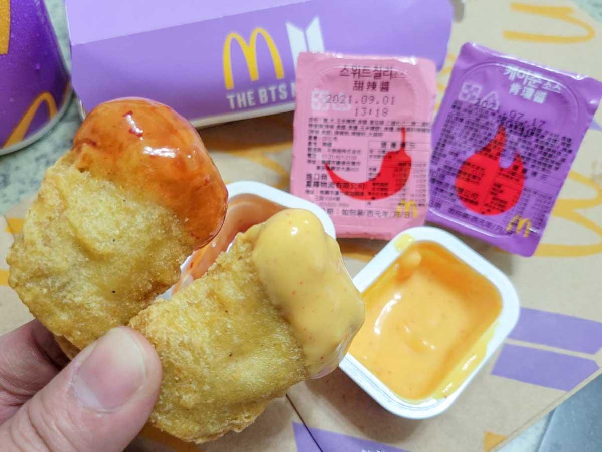 麥當勞xBTS聯名套餐-8