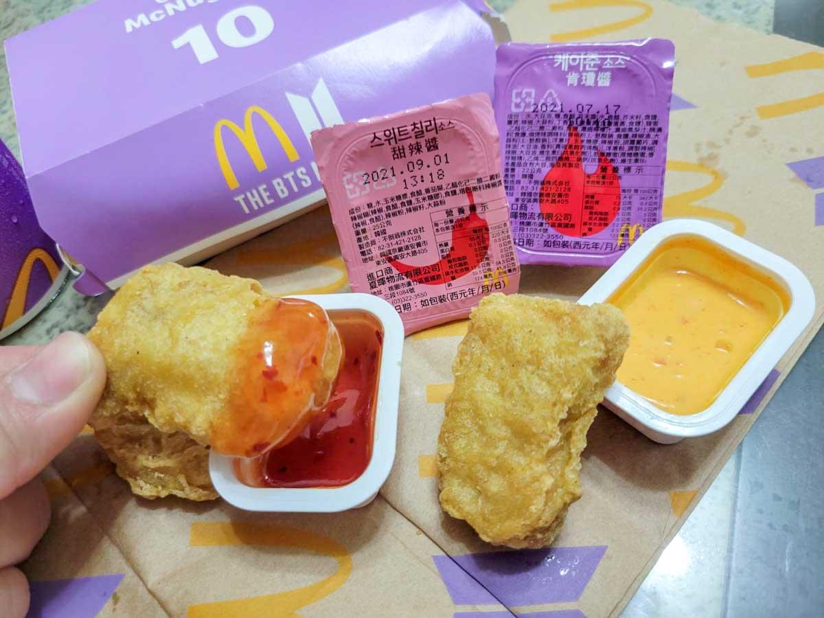 麥當勞xBTS聯名套餐-10