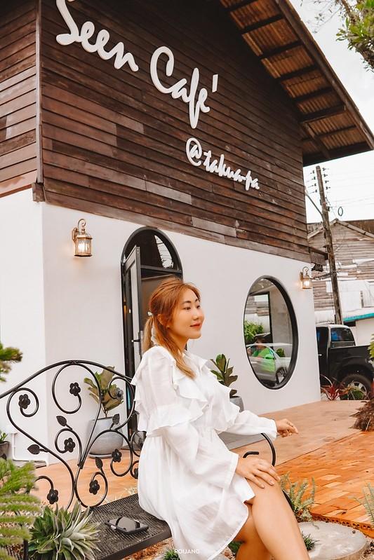 ร้านกาแฟ ตะกั่วป่า พังงา