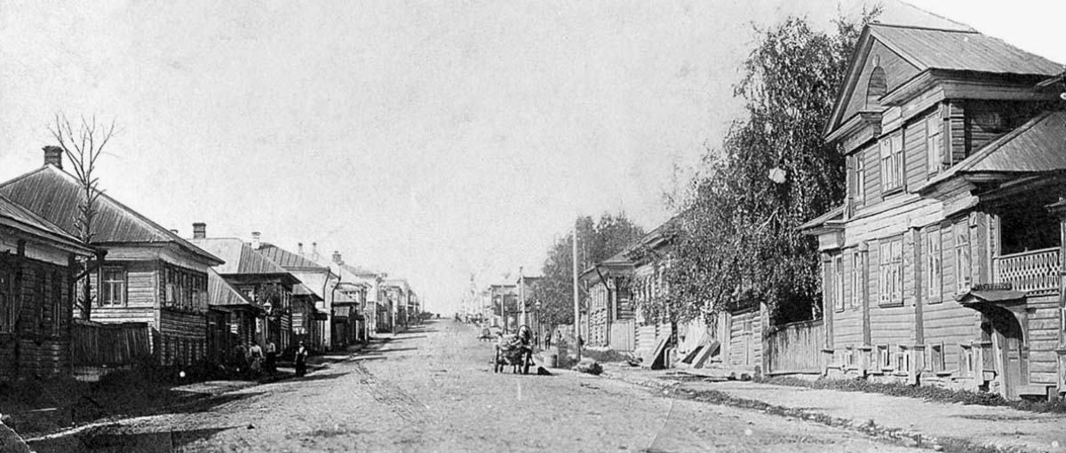 Начало Ярославской улицы