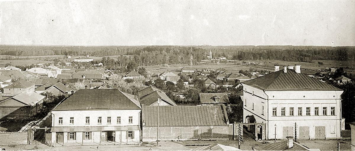Вид на южную часть города