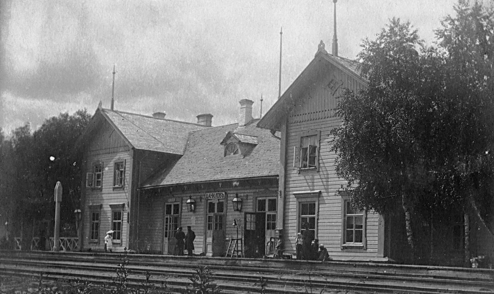 Станция Данилов. Железнодорожный вокзал