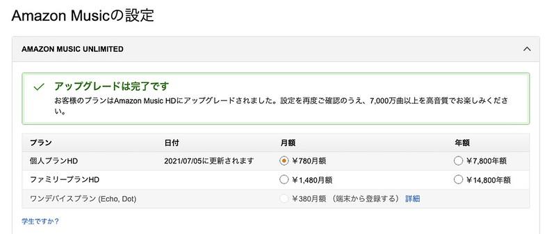 スクリーンショット 2021-06-09 20.33.28
