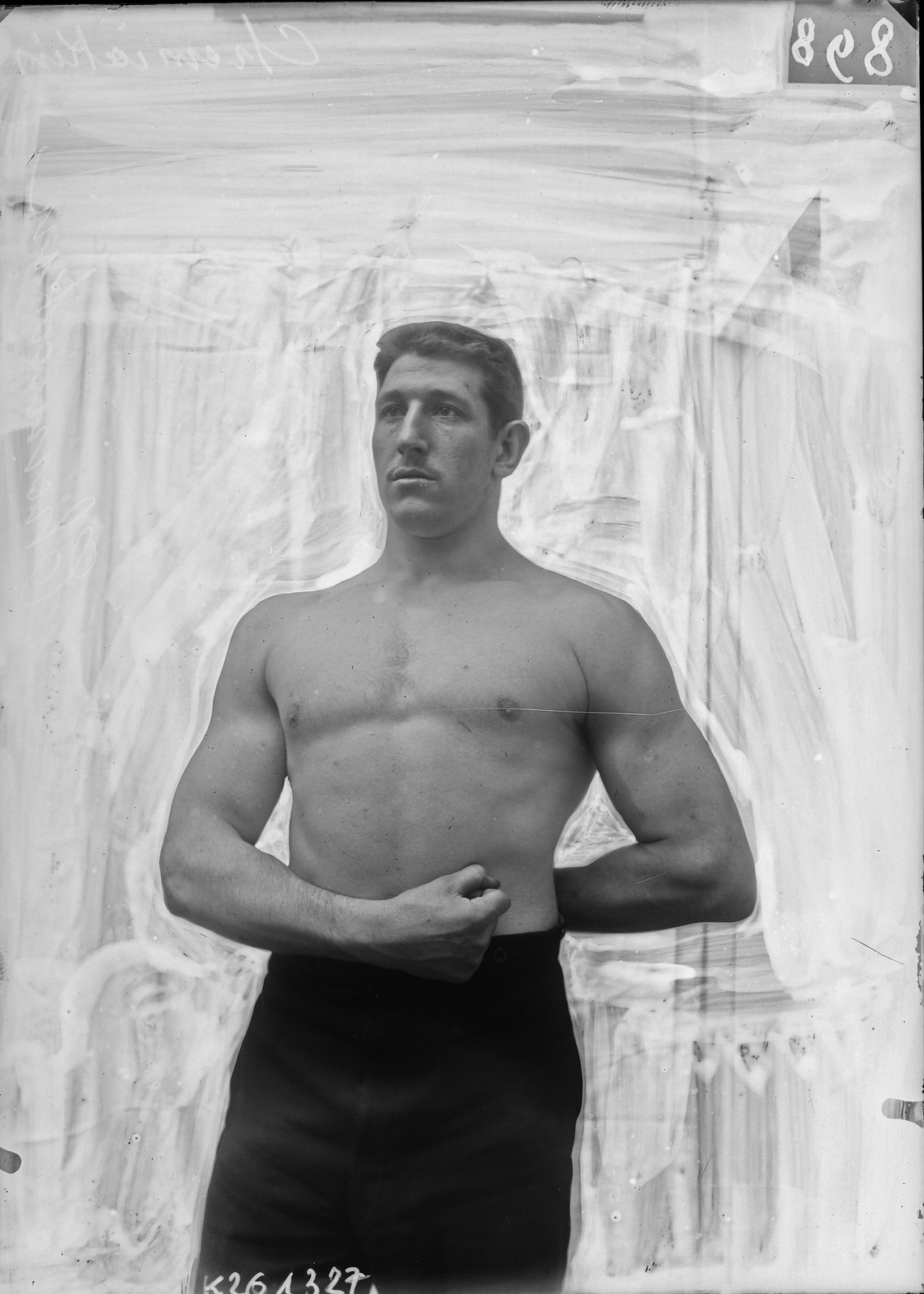 1905. Иван Васильевич Шемякин..