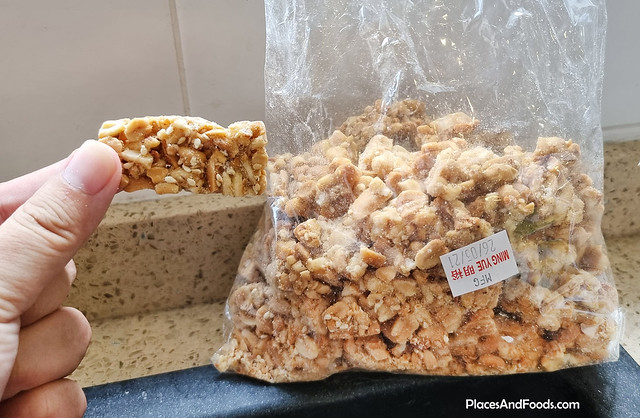 ming yue ipoh peanut candy review